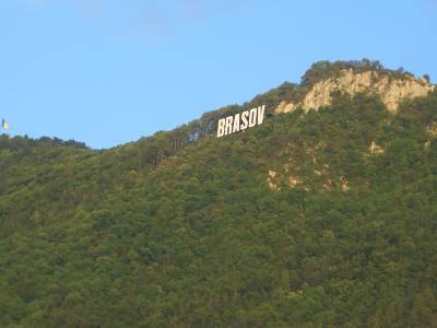 Brasov: Destino imprescindible (II)