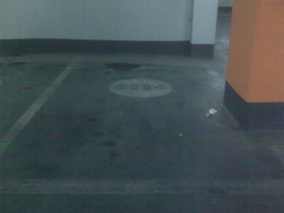 El parking del Centro Comercial Uniri ( Unirea Shopping Center).. No aparques